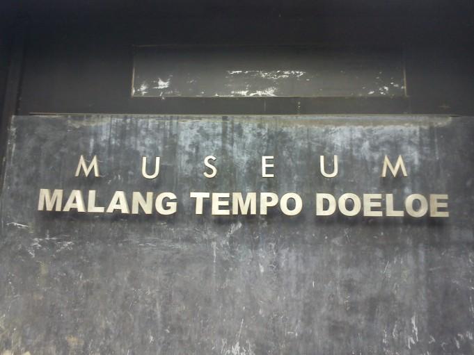 museum malang etrans, Sewa Mobil Mewah Surabaya, museum malang tempo doeloe, wisatajatim.com, wisatajatim.net, sewa mobil surabaya, sewa mobil murah, sewa mobil mewah, mobil alphard, mobil hiace, mobil innova, mobil fortuner, mobil pengantin