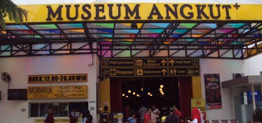 Sewa Alphard Surabaya, Kota Batu, Malang, wisatajatim.com, wisatajatim.net, Museum Angkut, Rental Etrans, Sewa Mobil Mewah Surabaya