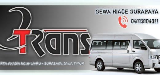 sewa hiace surabaya, sewa mobil mewah indonesia, sewa mobil surabaya, sewa mobil mewah surabaya, sewa mobil mewah, pantai pulodoro, sewa mobil murah surabaya